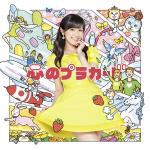 AKB48心のプラカード!お勧め動画特集!サマンサタバサって?
