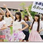 AKB48心のプラカードYoutube動画!福山市Ver.徹底研究!