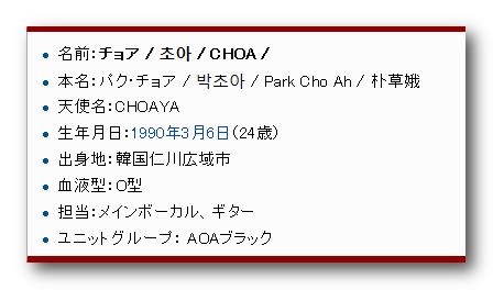 2014-10-30_141432